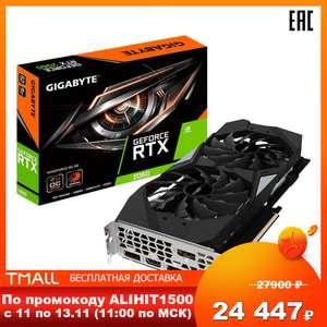 Видеокарта PCIE16 RTX2060 6GB GDDR6 GV-N2060WF2OC-6GD V2 GIGABYTE