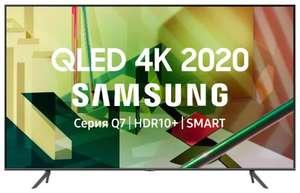 "QLED телевизор SAMSUNG QE65Q70TAUXRU, 65"", Ultra HD 4K"