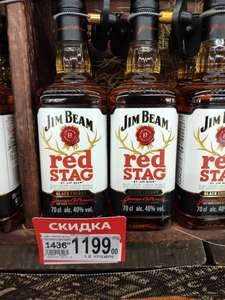 [Москва] Бурбон Jim Beam Red Stag Black Cherry - сладкий демон