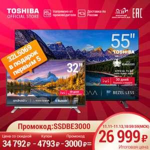 Телевизор 55 дюйма ТВ TOSHIBA 55U5069 на Tmall 11.11