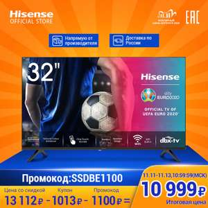 """Телевизор 32"""" Hisense 32AE5500F HD Smart TV на Tmall"""