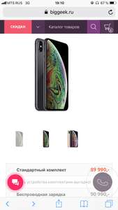 iPhone XS Max 256 Gb к Новому году
