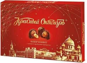 """Конфеты """" Красный Октябрь """" Шоколадные с фундуком, 200г"""
