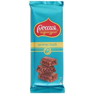 [Кострома] Шоколад Россия молочный пористый, 82г