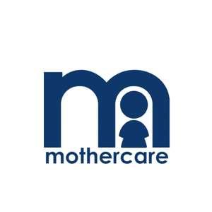 3=2 на одежду Mothercare по полной цене*