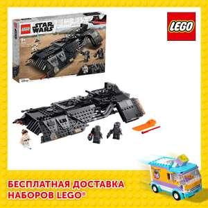 [11.11] Конструктор LEGO Star Wars 75284 Транспортный корабль Рыцарей Рена
