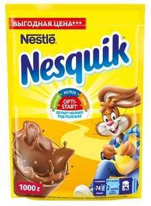 Nesquik Opti-start Какао-напиток растворимый, пакет, 1 кг
