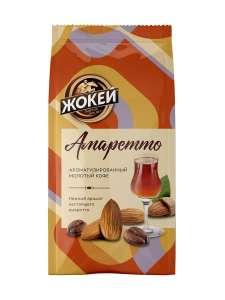 Амаретто кофе молотый, 150 г, Жокей