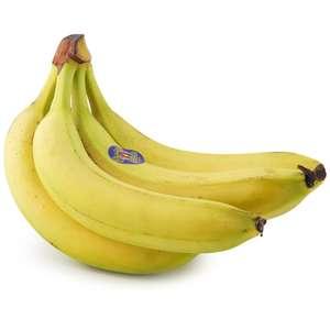 [СПБ] Связка бананов за 1₽ (~1.3кг)