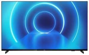 """Ultra HD 4K LED телевизор 50"""" Philips 50PUS7605"""