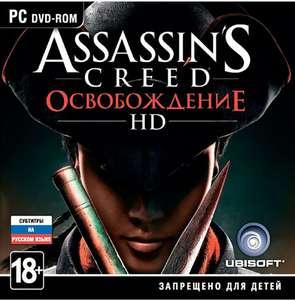 [PC] Assassin's Creed Liberation HD (Русская версия)