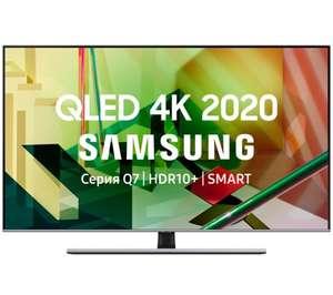 Телевизор Samsung QLED QE65Q77TAU