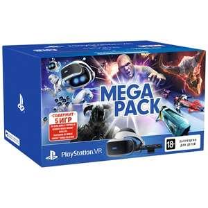 Аксессуар для игровой консоли PlayStation VR с камерой и 5 играми