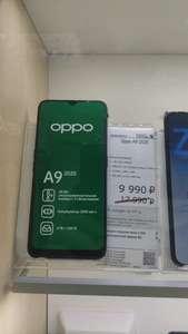 Смартфон OPPO A9 2020 Морской зеленый (только в офф-лайн магазинах)