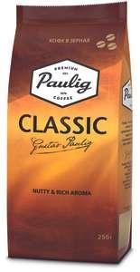 Paulig зерновой и молотый кофе 250 г.