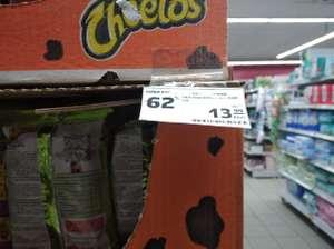 [Тольятти] Cheetos бургер барбекю 55гр