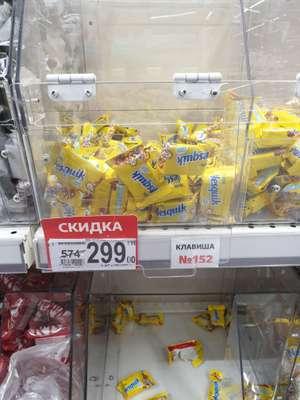 [Пушкино] Шоколадные конфеты Nesquik