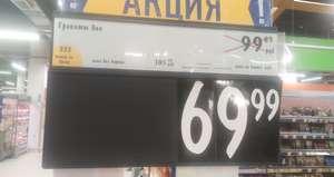 [Сергиев Посад] Гранаты 1 кг