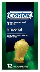 Презервативы CONTEX Imperial, 12 шт