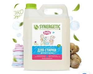 Гель для стирки детского белья Synergetic гипоаллергенный, без запаха, 5 л