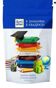 Набор мини-шоколада Ritter Sport К знаниям в квадрате!, 6 вкусов, 200 г
