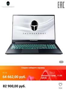 "[11.11] Ноутбук игровой Thunderobot 911ME 15.6"" /Intel i7-10750H/8Gb /512Gb SSD/NVIDIA GTX1650 4G GDDR6/ (Tmall)"