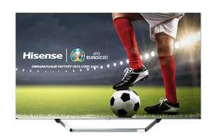 """Телевизор 50"""" QLED Hisense 50U7QF 4K Smart TV"""