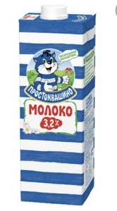 Молоко Простоквашино, 3.2% (по акции 1+1)