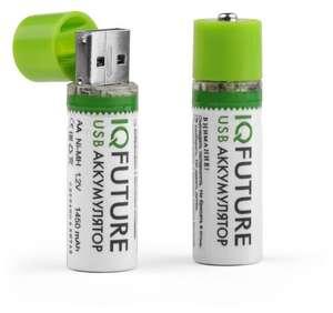 Аккумуляторы AA IQFUTURE IQ-AA-USB 1.2V 1450mAh, 2 шт