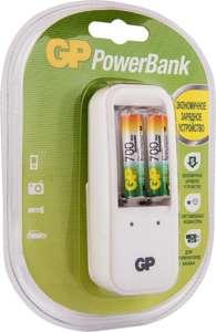 Аккумуляторные батарейки GP ААА 6 шт. + зарядное устройство (подробности в описании)