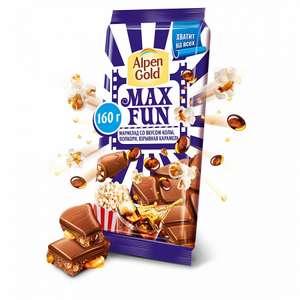 [Кострома] Шоколад Alpen Gold Max Fun со вкусом колы, 160г
