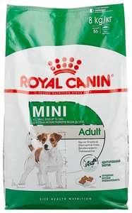 Сухой корм для собак Royal Canin для здоровья кожи и шерсти 8 кг (для мелких пород)