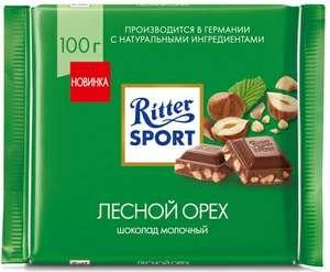 Шоколад Ritter Sport, 100г, в ассортименте