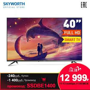 Телевизор Skyworth Skyworth 40E20S (FullHD, SmartTV)