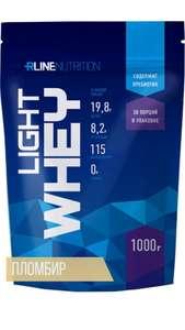 Протеин Rline Light Whey, мороженое, 1000 г (при покупке 3х упаковок)