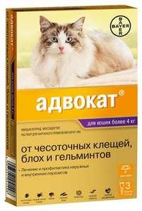Снова активно. Капли Адвокат (Bayer) от чесоточных клещей, блох и гельминтов для кошек более 4 кг (3 пипетки)