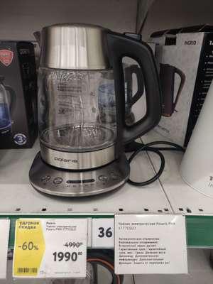 [СПБ] Электрический чайник Polaris PWK 1777CGLD