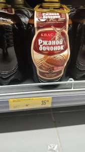 """[МО] Квас """"Ржаной бочонок"""" 1,5 литра"""