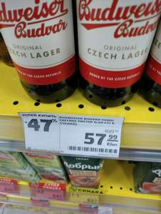 [Нефтекамск] Чешское пиво Budweiser Budvar 0.5л