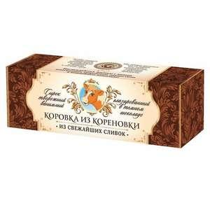 Сырок Коровка из Кореновки в ассортименте