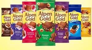 Шоколад Alpen Gold (при покупке двух штук)