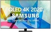 """Телевизор Samsung QE50Q87TAU 50"""" (127 см)"""
