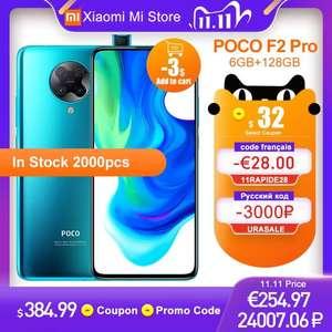 Смартфон Xiaomi POCO F2 Pro 6 ГБ ОЗУ 128 ГБ Глобальная версия с 11.11