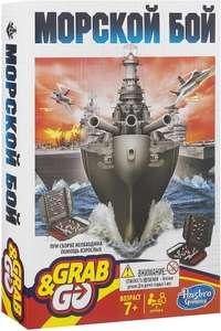 """Настольная игра """"Морской бой"""" от Hasbro"""