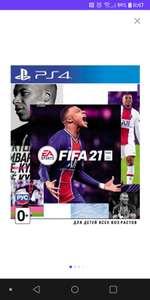 Игра для PlayStation 4 FIFA 21