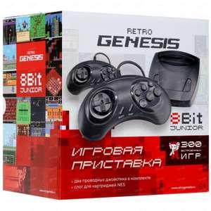Игровая консоль Retro Genesis 8 Bit Junior + 300 игр