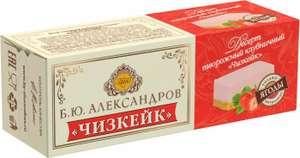 Десерт Б.Ю.Александров