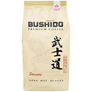 [Мск] Кофе Bushido Sensei молотый 227 г