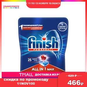 "Таблетки Finish "" All in 1 Max "" для посудомоечных машин 25шт на Tmall"