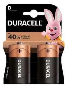 Батарея Duracell LR20-2BL, 2шт